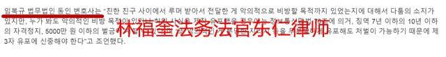 Sự thật chuyện Song Joong Ki lên tiếng bảo vệ Song Hye Kyo giữa tin đồn mang thai với Park Bo Gum khiến ai cũng thất vọng  - Ảnh 6.