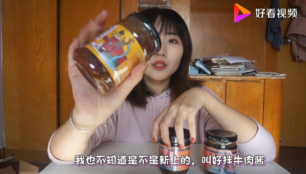 Dành cho fan của Lý Tử Thất: Món ăn của tiên nữ có bán phiên bản... ăn liền nhưng giá cả ra sao và chất lượng thế nào? - Ảnh 2.