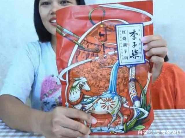 Dành cho fan của Lý Tử Thất: Món ăn của tiên nữ có bán phiên bản... ăn liền nhưng giá cả ra sao và chất lượng thế nào? - Ảnh 8.