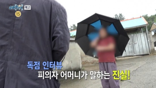 New revelations about Korean husbands who violate Vietnamese women: up to 4 children, lying in adultery and making a case that surprised their biological mother - Photo 3.