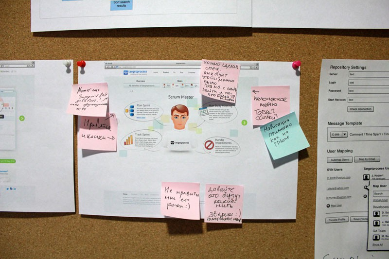 ideas_board_site