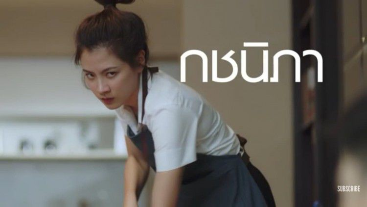 nang-cong-chua-cat-phim-thai-chuyen-tinh-tay-ba-cua-baifern-pimchanok-2
