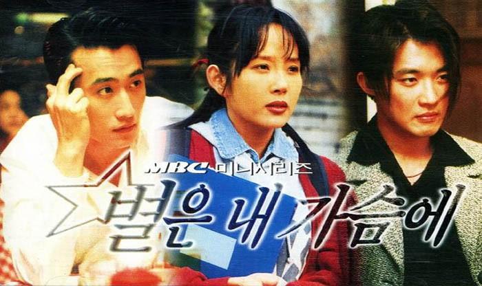 Stars in My Heart_Drama_Series_01