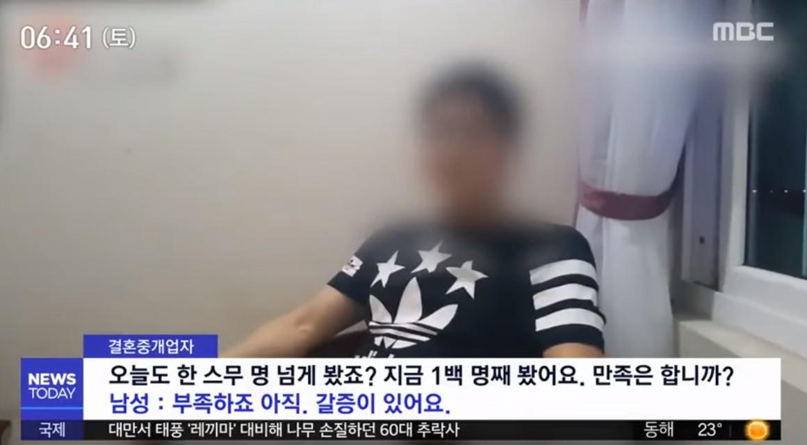 MBC bóc trần thực trạng môi giới phụ nữ Việt lấy chồng Hàn: Yêu cầu phải nghe lời chồng, còn trinh trắng và bị quảng cáo như món hàng - Ảnh 2.