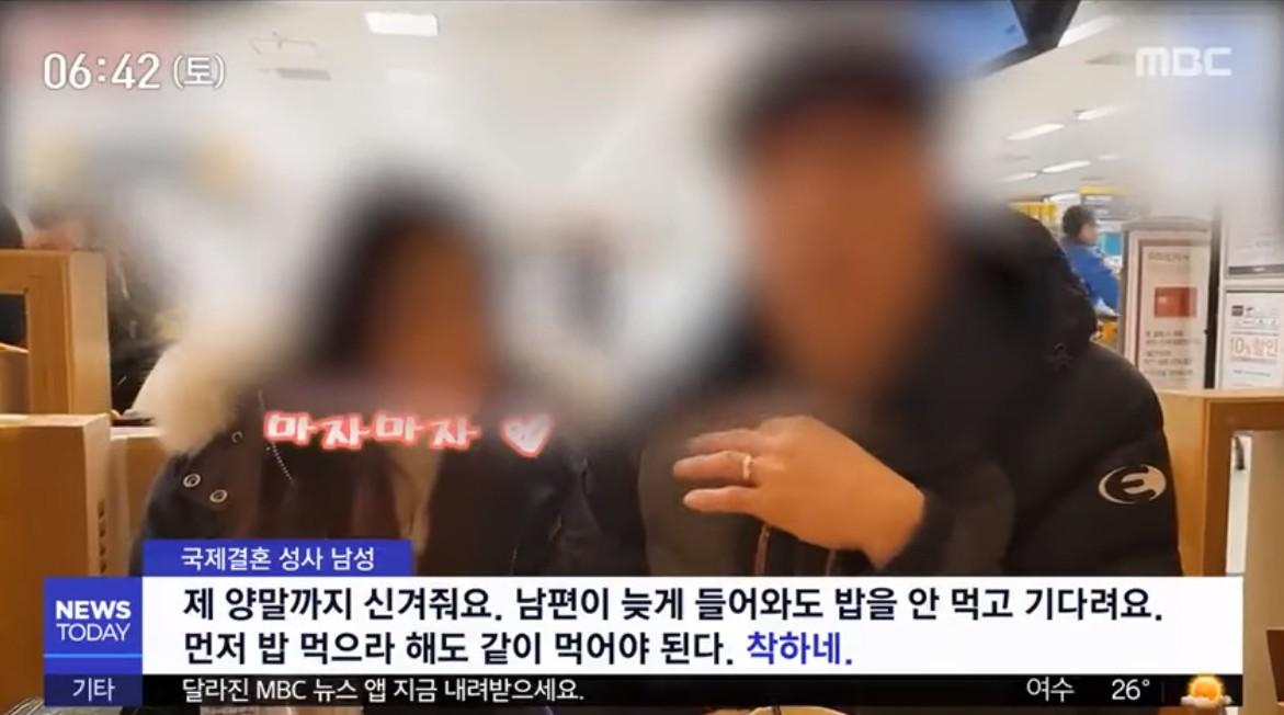 MBC bóc trần thực trạng môi giới phụ nữ Việt lấy chồng Hàn: Yêu cầu phải nghe lời chồng, còn trinh trắng và bị quảng cáo như món hàng - Ảnh 4.