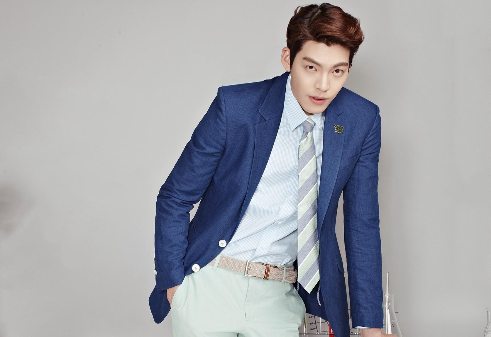 kim-woo-bin-cropped