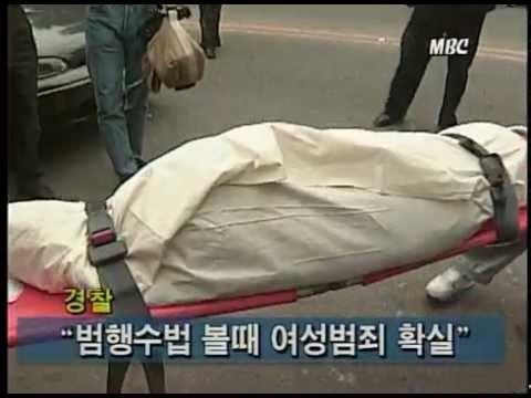 Vụ bắt cóc giết chết đứa trẻ 7 tuổi chấn động Hàn Quốc và kẻ thủ ác lại là thai phụ 8 tháng càng khiến dư luận căm phẫn tột cùng - Ảnh 3.