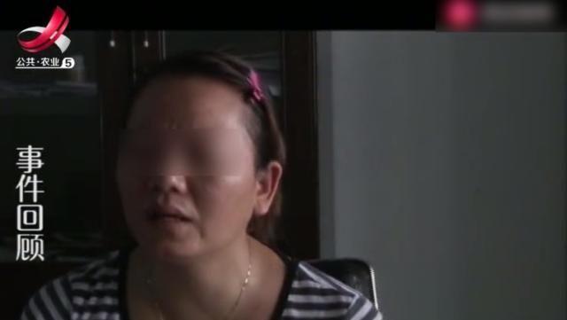 Vừa sinh đôi tỉnh dậy, cô gái phát hiện bạn trai đã ẵm các con đi rồi biết được hành vi độc ác mà hắn đã làm với những đứa trẻ - Ảnh 1.