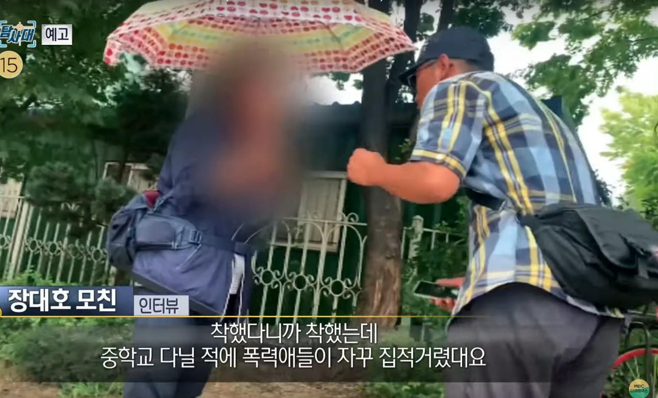 """Mẹ kẻ thủ ác giết người phân xác trên sông Hàn khẳng định con trai là người tốt, từng bị bạn bắt nạt trước khi trở thành """"quái vật"""" máu lạnh - Ảnh 2."""