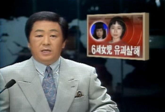Bé gái 6 tuổi bị bắt cóc và sát hại dã man gần 20 năm trước, hung thủ trẻ tuổi xuất thân giàu có nhưng gây án chỉ vì muốn cung phụng bạn trai - Ảnh 4.