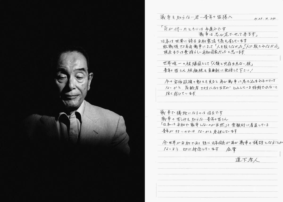 74 năm sau thảm họa bom nguyên tử: Thành phố Hiroshima và Nagasaki hồi sinh mạnh mẽ, người sống sót nhưng mãi chỉ nằm lại ở quá khứ - Ảnh 10.