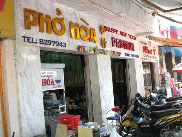 pho-hoa4