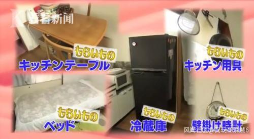Người phụ nữ tằng tiện nhất Nhật Bản: Mỗi ngày chỉ tốn 40 ngàn tiền ăn, 15 năm sau mua 3 căn nhà tổng trị giá hơn chục tỷ đồng - Ảnh 2.