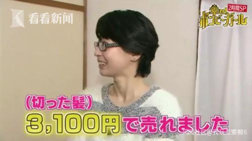 Người phụ nữ tằng tiện nhất Nhật Bản: Mỗi ngày chỉ tốn 40 ngàn tiền ăn, 15 năm sau mua 3 căn nhà tổng trị giá hơn chục tỷ đồng - Ảnh 4.
