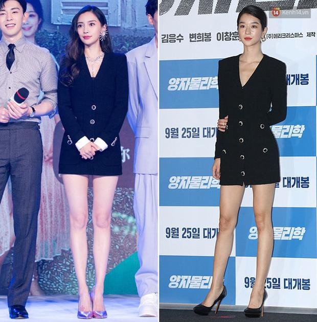 Mix đồ cả cây tưởng là sang nhưng chưa chắc đã đẹp hơn, Angela Baby và Seo Ye Ji chính là ví dụ - Ảnh 8.