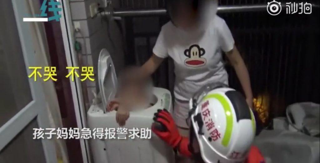 washing-machine-stuck