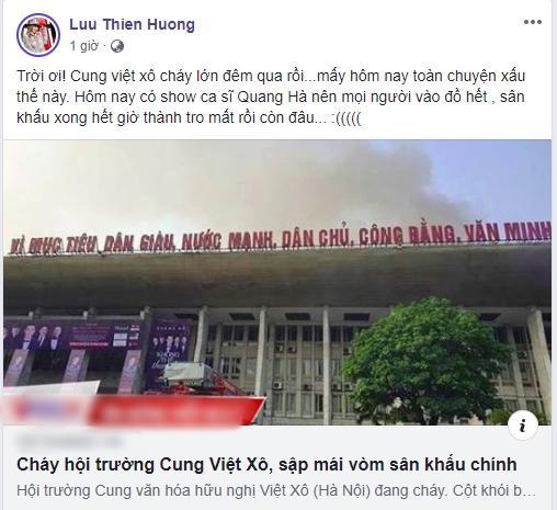 Liveshow Quang Hà hủy bỏ vì cháy lớn, Xuân Lan thương xót, Lưu Thiên Hương bàng hoàng chia sẻ - Ảnh 4.