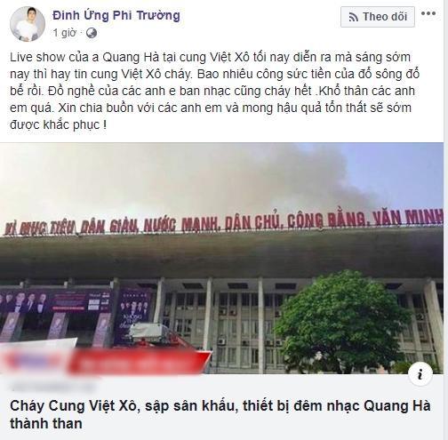 Liveshow Quang Hà hủy bỏ vì cháy lớn, Xuân Lan thương xót, Lưu Thiên Hương bàng hoàng chia sẻ - Ảnh 5.