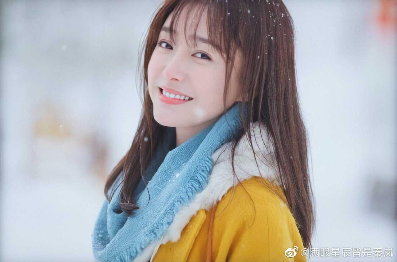 """Fan """"rớt nước mắt"""" khi nhìn Tần Lam với hàng lông mày đánh tụt một nửa nhan sắc, gương mặt khác đến khó nhận ra - Ảnh 4."""
