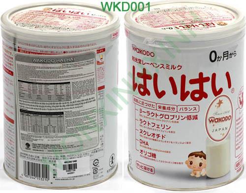 Sữa bột thiếu iốt của Nhật đang bán tại Việt Nam