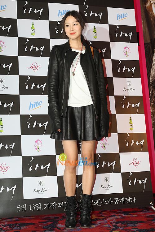 Gong Hyo-jin: Nữ diễn viên mặc đẹp nhất nhì showbiz Hàn 5