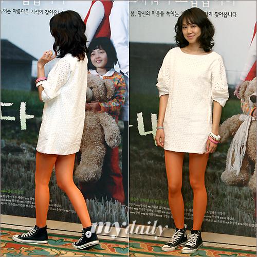 Gong Hyo-jin: Nữ diễn viên mặc đẹp nhất nhì showbiz Hàn 16