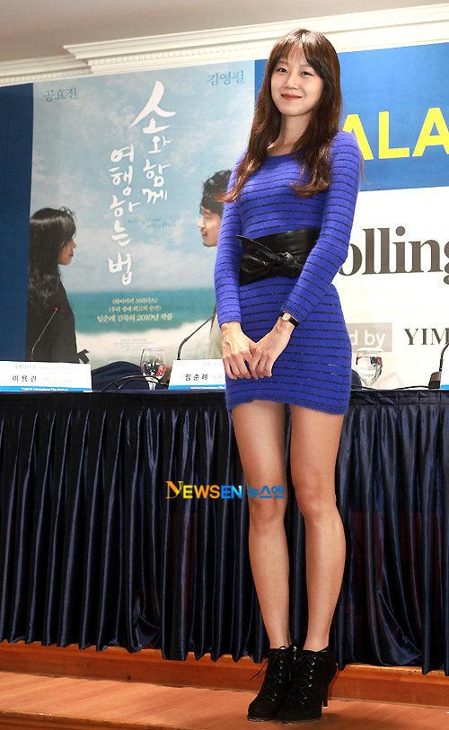 Gong Hyo-jin: Nữ diễn viên mặc đẹp nhất nhì showbiz Hàn 17