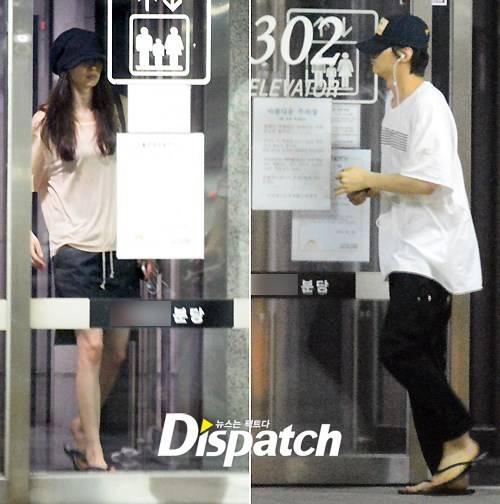 Lộ ảnh Won Bin hẹn hò với Lee Na Young 1