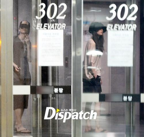 Lộ ảnh Won Bin hẹn hò với Lee Na Young 4