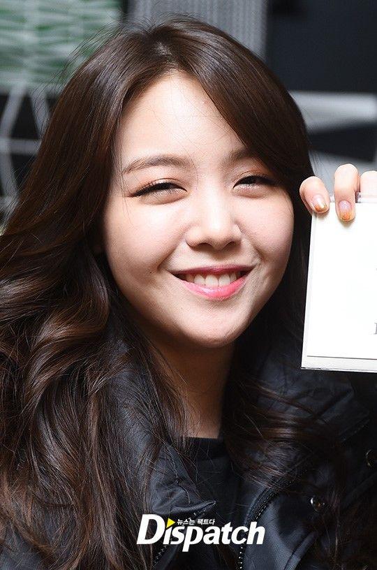 Mắt cười của sao Hàn