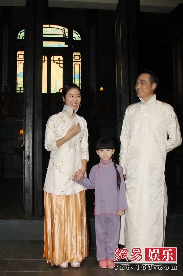 Lâm Tâm Như vào vai bà mẹ sinh con quái thai 3