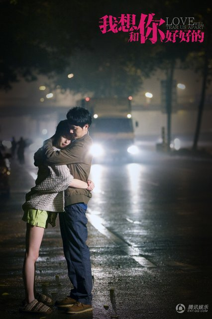 """Phùng Thiệu Phong ôm """"bạn gái"""" khóc giữa phố 5"""