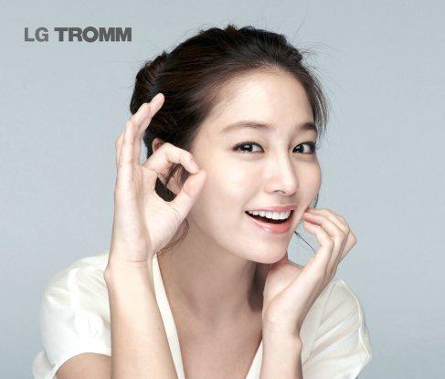Vợ mới của Lee Byung Hun có chiếc mũi đẹp nhất xứ Hàn 1