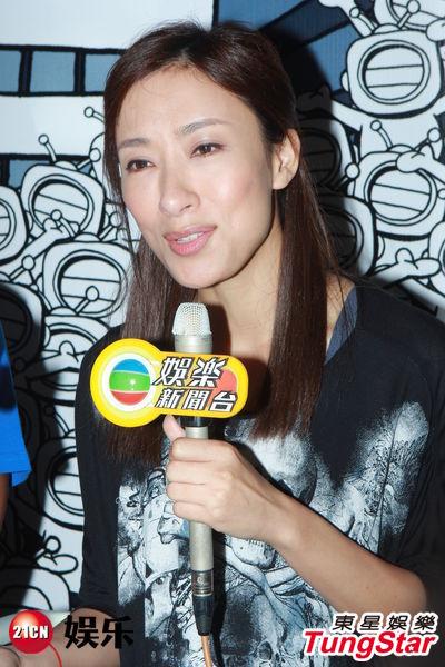 Mũi của Dương Di - Ảnh Hậu TVB 2012 ngày càng... đáng sợ 16