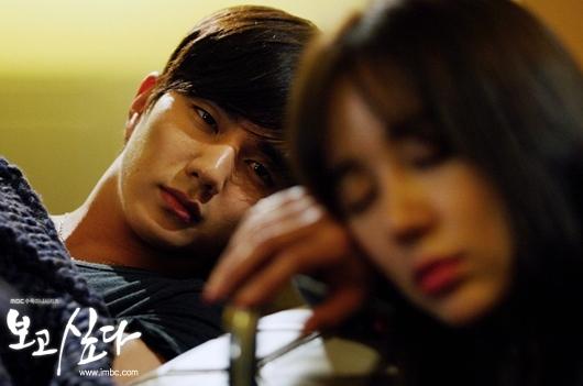 """Park Yoochun sầu thảm trong """"I Miss You"""" 4"""