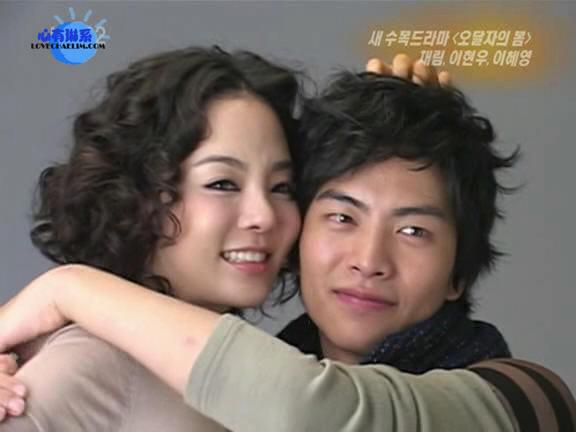 """Cặp đôi """"nàng Kim Sam Soon"""" được yêu thích nhất 6"""