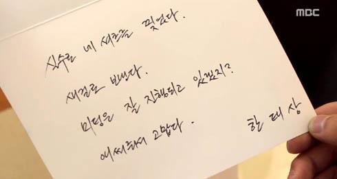 Song Seung Hun liên tiếp bị phản bội 2
