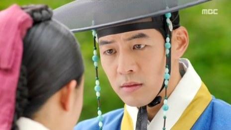 Moon Geun Young được Hoàng tử tỏ tình 1