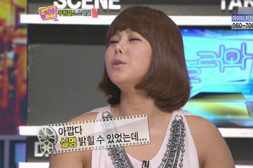 Loạt mỹ nhân Hàn thay đổi vì PTTM trong năm 2012 13