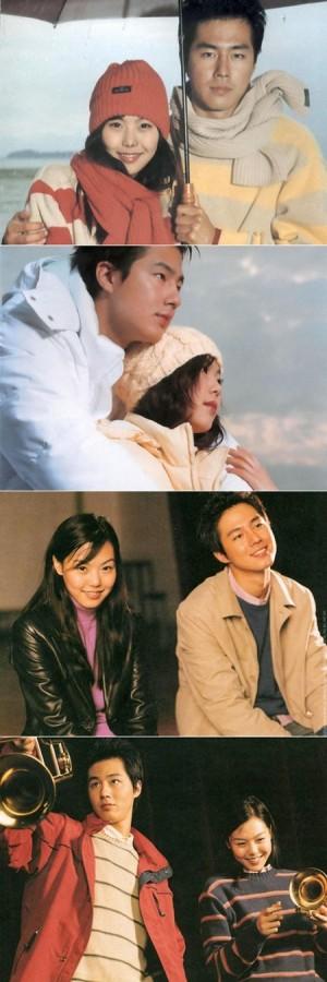 Jo In Sung và Kim Min Hee thừa nhận yêu nhau