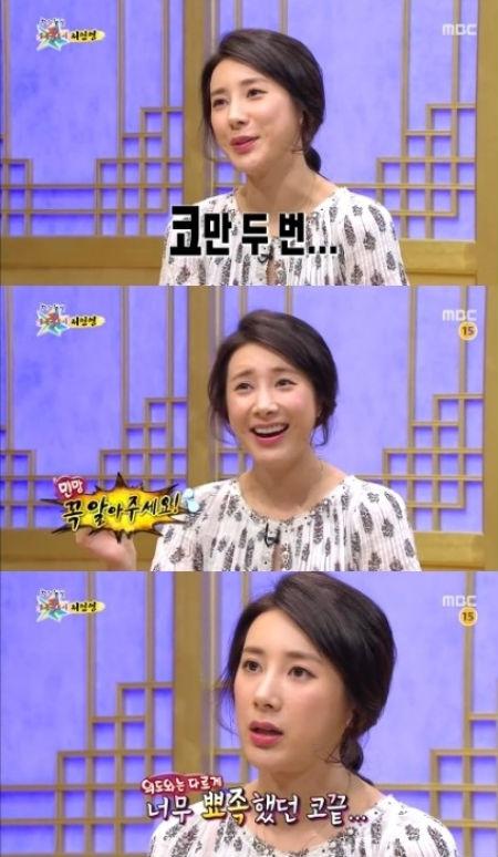 """""""Biểu tượng thời trang"""" xứ Hàn thừa nhận phẫu thuật mũi  1"""