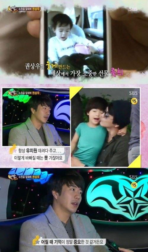 Nhóc tỳ nhà Kwon Sang Woo rất thần tượng bố 3