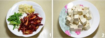 Trời lạnh ăn cơm với đậu phụ xào cay thật ngon! 4