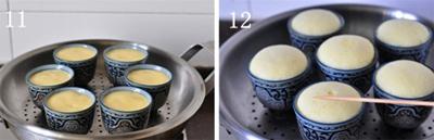 Làm bánh cupcake chanh xốp mềm mà không cần lò nướng 14