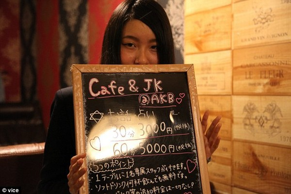 nữ sinh Nhật Bản