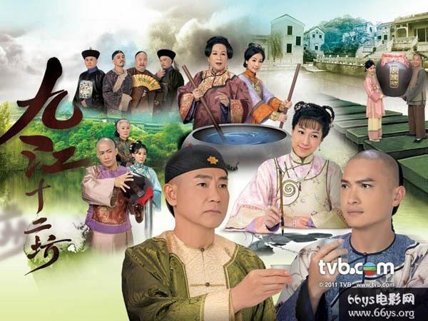 Xem Chung Gia Hân mang... chân giả trên màn ảnh Việt 1