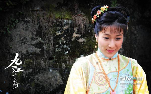 Xem Chung Gia Hân mang... chân giả trên màn ảnh Việt 13