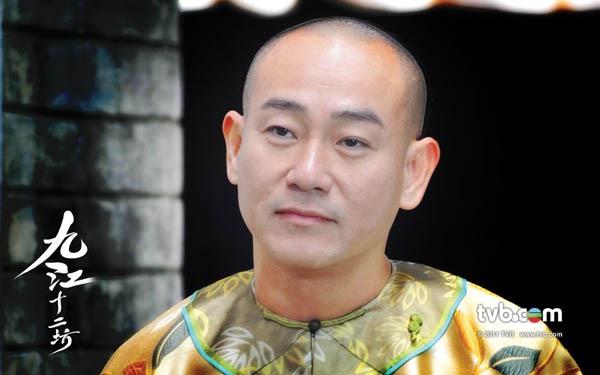 Xem Chung Gia Hân mang... chân giả trên màn ảnh Việt 17
