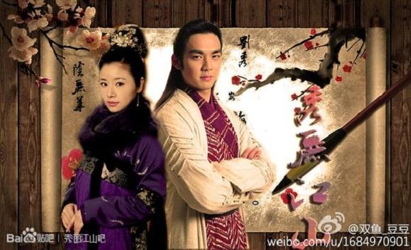 """Rộ tin Chung Hán Lương """"cặp kè"""" với Lâm Tâm Như 4"""