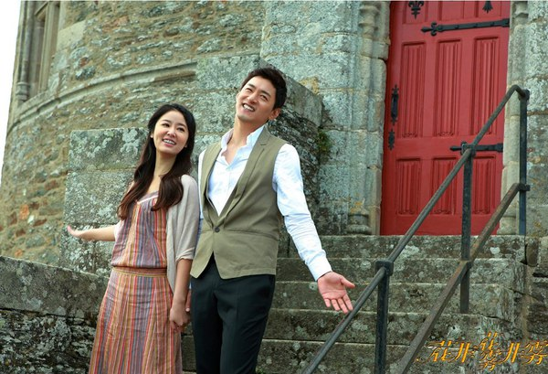 """Quỳnh Dao đổ bệnh vì """"Không phải sương, chẳng phải hoa"""" 7"""